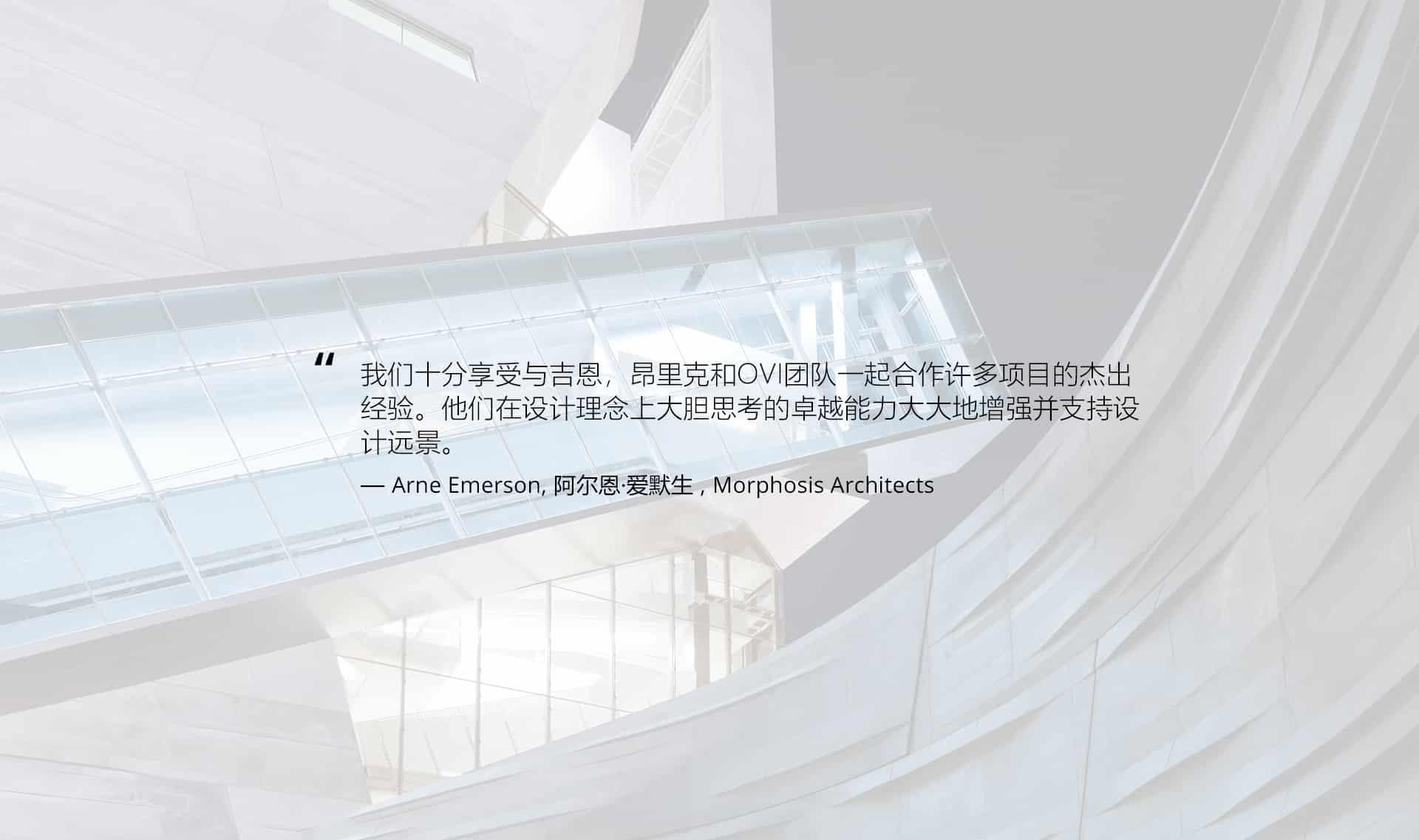 Arne Emerson Tetimonial chinese